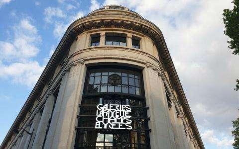 Galeries Lafayette -  Champs-Elysées
